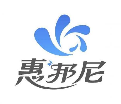 内蒙古惠邦尼物业服务有限公司